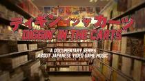 Diggin' In The Carts - Poster / Capa / Cartaz - Oficial 1