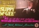 Slippy McGee (Slippy McGee)