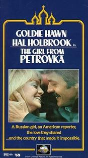 A Garota de Petrovka - Poster / Capa / Cartaz - Oficial 2