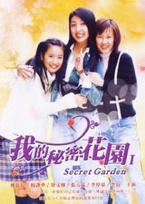 My Secret Garden - Poster / Capa / Cartaz - Oficial 1