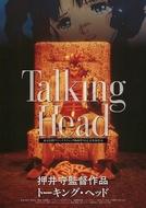 Talking Head (Talking Head)