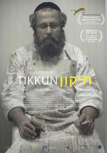 Tikkun - Poster / Capa / Cartaz - Oficial 2