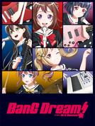 BanG Dream! (3ª Temporada) (バンドリ 3)