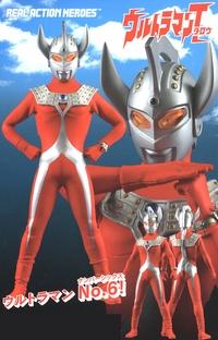 Ultraman Taro - Poster / Capa / Cartaz - Oficial 2