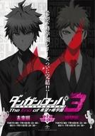 Danganronpa 3: The End of Hope's Peak High School – Hope Arc (ダンガンロンパ3-The End of 希望ヶ峰学園-希望編)