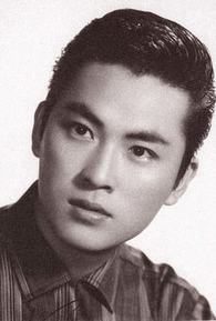 Han Chin (II)