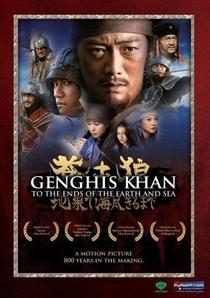 Genghis Khan - O Imperador do Medo - Poster / Capa / Cartaz - Oficial 3