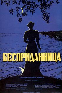 Sem Dote - Poster / Capa / Cartaz - Oficial 1