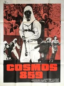 O Exército do Extermínio - Poster / Capa / Cartaz - Oficial 9