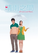 Of Love and Rain (Qing Yu Zhi Jian)