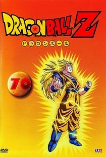 Dragon Ball Z (9ª Temporada) - Poster / Capa / Cartaz - Oficial 15