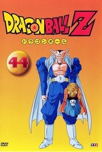 Dragon Ball Z (8ª Temporada) - Poster / Capa / Cartaz - Oficial 12