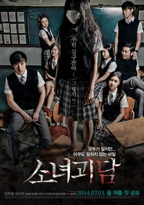 Mourning Grave - Poster / Capa / Cartaz - Oficial 3
