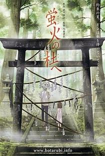Para a Floresta da Luz dos Vagalumes - Poster / Capa / Cartaz - Oficial 1