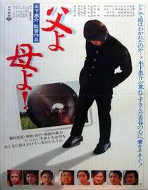 The Young Rebels - Poster / Capa / Cartaz - Oficial 2