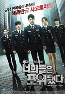 You're All Surrounded Special (너희들은 포위됐다)