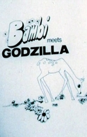 Bambi Meets Godzilla (Bambi Meets Godzilla)