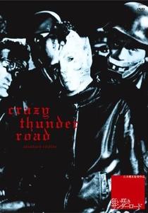 Crazy Thunder Road - Poster / Capa / Cartaz - Oficial 3
