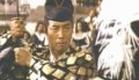 Journey Of Honor - Aka Shogun Mayeda (1991 Trailer)