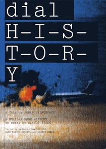 Dial H-I-S-T-O-R-Y - Poster / Capa / Cartaz - Oficial 1
