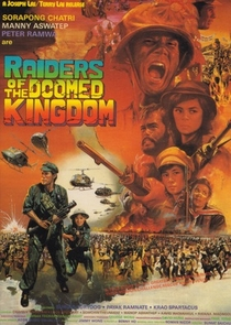 Raiders of the Doomed Kingdom - Poster / Capa / Cartaz - Oficial 1