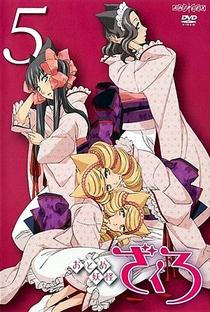 Otome Youkai Zakuro - Poster / Capa / Cartaz - Oficial 3