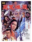 Rider of Revenge (Wan Li Xiong Feng)