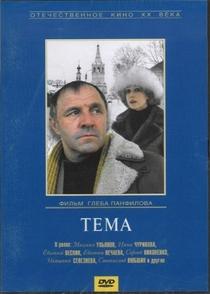 Tema - Poster / Capa / Cartaz - Oficial 1