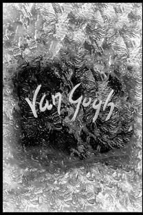 Van Gogh - Poster / Capa / Cartaz - Oficial 1