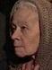 Gladys Dawson