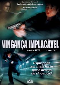 Vingança Implacável - Poster / Capa / Cartaz - Oficial 1