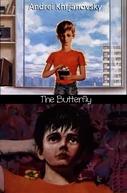 The Butterfly (Babochka)