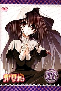 Karin - Poster / Capa / Cartaz - Oficial 15