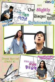 Our Slightly Risque Relationship - Poster / Capa / Cartaz - Oficial 3