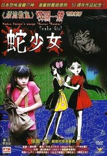 Kazuo Umezu's Horror Theater: Snake Girl - Poster / Capa / Cartaz - Oficial 1