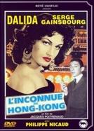 De Paris a Hong-Kong (L'inconnue de Hong Kong)