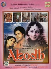 Abodh - Poster / Capa / Cartaz - Oficial 3