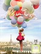 Miss Dior Chérie (Miss Dior Chérie)