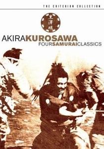 Os Sete Samurais - Poster / Capa / Cartaz - Oficial 10