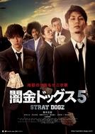 Stray Dogz 5 (闇金ドッグス5)