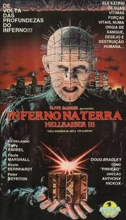 Hellraiser III - Inferno na Terra - Poster / Capa / Cartaz - Oficial 3