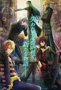 Amnesia OVA - Poster / Capa / Cartaz - Oficial 3