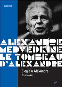 Elegia a Alexandre - Poster / Capa / Cartaz - Oficial 2