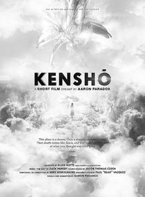 Kensho - Poster / Capa / Cartaz - Oficial 1