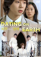 Dating On Earth (Jigueso Yeonaejung)