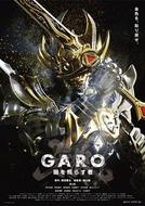 GARO - Yami wo Terasu Mono (GARO - Yami wo Terasu Mono)