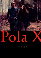 Pola X (Pola X)