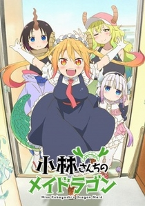 Miss Kobayashi's Dragon Maid - Poster / Capa / Cartaz - Oficial 1
