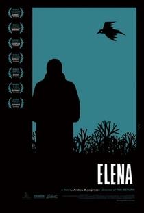 Elena - Poster / Capa / Cartaz - Oficial 1