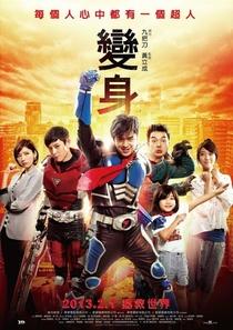 Machi Action - Poster / Capa / Cartaz - Oficial 6
